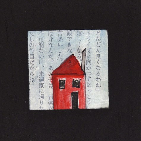 Little_red_house